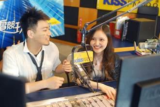 KISS RADIO《電競玩得瘋》廣播+直播介紹台灣電競