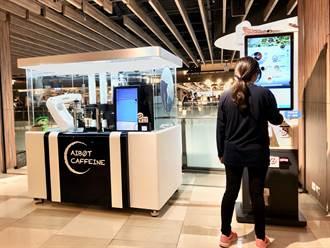 上銀新一代智能咖啡館今日正式進駐台北京站廣場