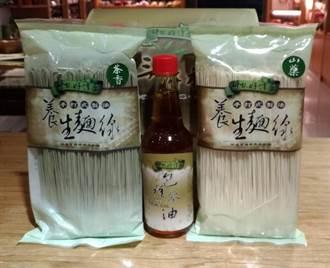 準備過冬!來碗包種茶油雞湯暖暖身
