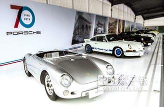 Porsche 歡慶70 與車迷共享榮耀