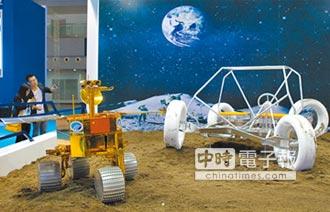 發展地月空間 陸載人航太新挑戰