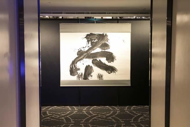 水墨現場 INK NOW展出井上有一的作品《泰,水墨紙本》