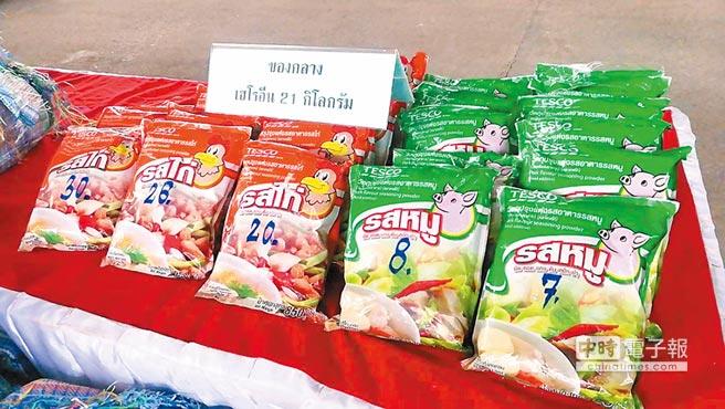 跨國毒品走私集團利用郵寄調味包方式暗藏海洛因毒品。(取自泰國《民族報》)