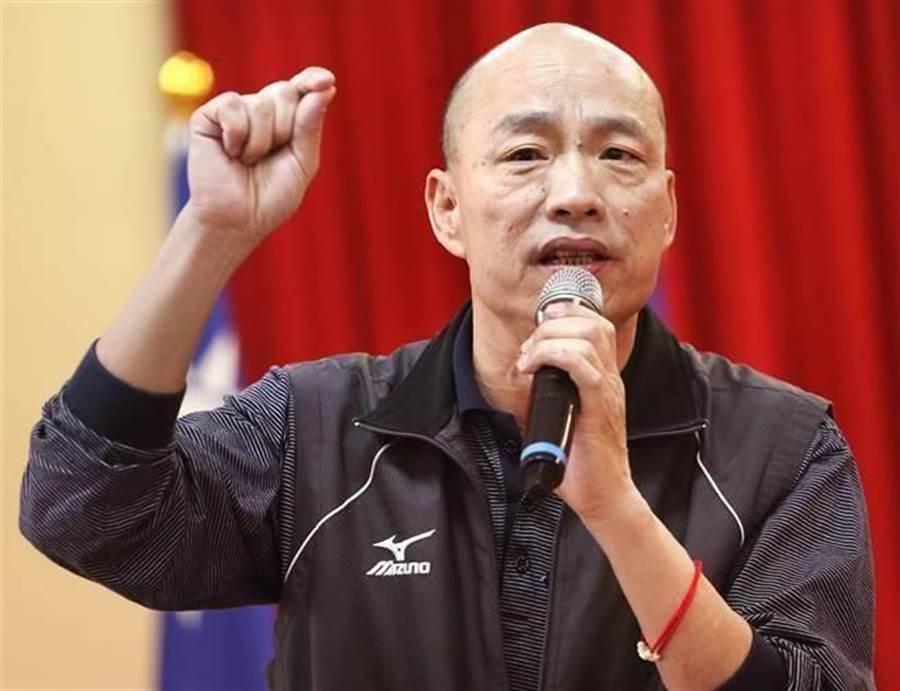 國民黨高雄市長候選人韓國瑜(圖/中時資料照)