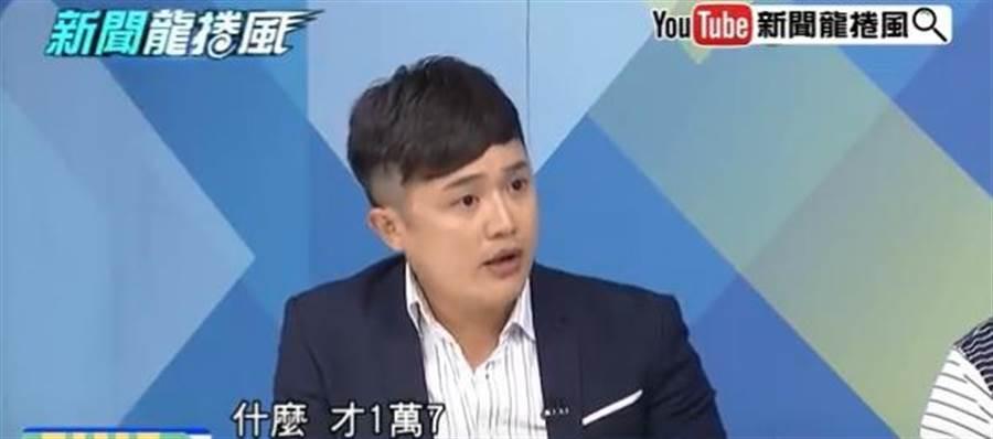 北漂青年洪堃斌在節目上說,自己的朋友在北部做到咖啡店店長,月薪35K,為了照顧心肌梗塞的父親回高雄找工作,找了三個月只接到一個通知,月休4天,月薪1萬7。(截圖Youtube)