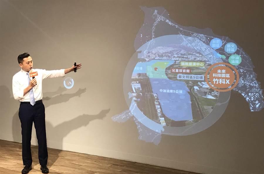 爭取連任的民進黨新竹市長候選人林智堅26日舉辦首場政見發表會,他形容自己是升級的2.0版林智堅,要以5大城市願景,共創美好的「明日新竹」。(陳育賢攝)