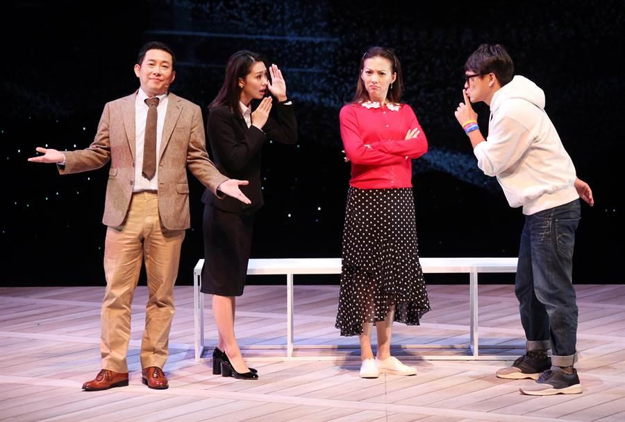 屈中恆(左起)、張郁婕、王曉書、東明相挑戰百老匯最高榮譽得獎作品《悲憫次神的兒女》。果陀提供