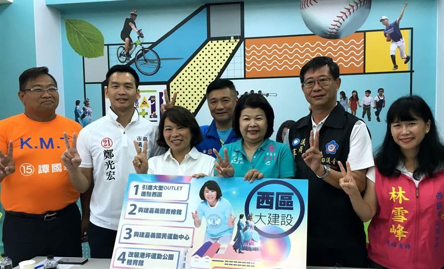 嘉義市長候選人黃敏惠提出西區大建設的政見。(廖素慧攝)