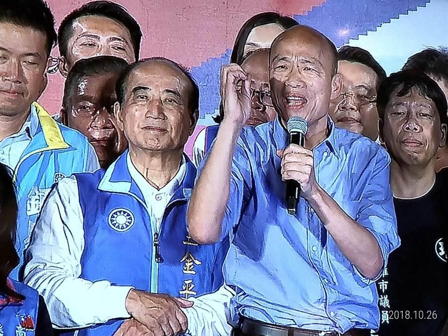 韓國瑜大喊「高雄人站起來」。(圖/韓國瑜高雄新聞媒體群)