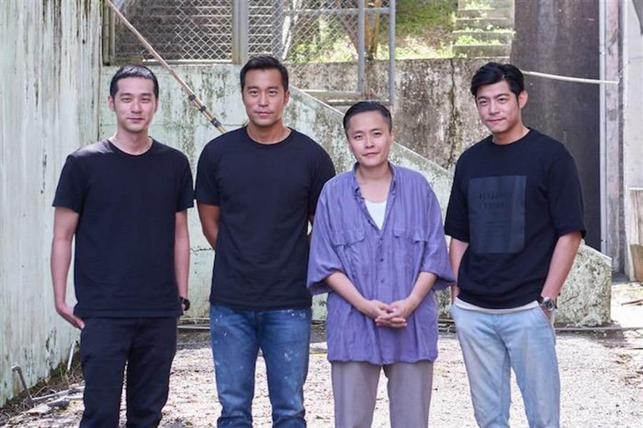 周洺甫(左起)、張孝全、導演陳映蓉、王柏傑。(Netflix提供)