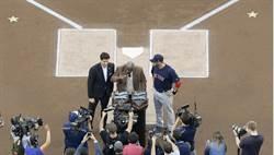 MLB》世界大賽G3 聯盟兩大猛將同台領獎