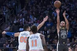 NBA》柯瑞再寫三分歷史紀錄 勇士逆轉勝尼克