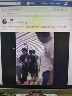 網傳淹水吃「流水席」 台北男散布謠言遭罰3500元