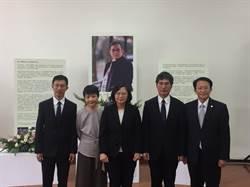 總統頒布褒揚 讚揚張俊彥在半導體及科教貢獻