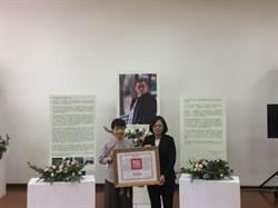 表彰交大前校長張俊彥 蔡英文頒發褒揚令