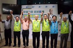 新竹》為竹市教育打拚 謝文進成立文教後援會