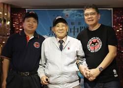 黑貓中隊唯一存活教官返台 90歲抱病力挺紀錄片