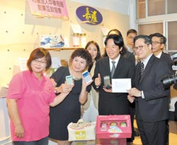 新創‧在臺灣-行動支付與微小型店家商機