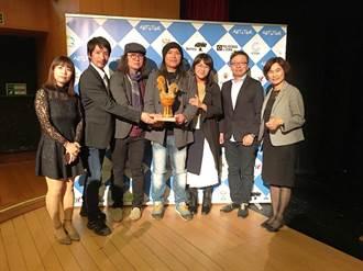 花東縱管處行銷影片 獲葡萄牙影展「最佳亞洲影片」