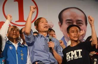 高雄》「韓流」來襲 前國大代表邱建勇:老藍男通通該退了