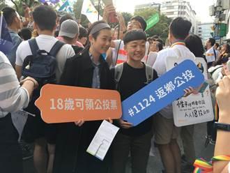 同志遊行人數創新高 逾13萬人上凱道挺同