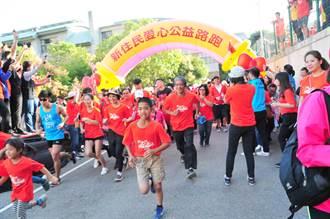 台中新住民公益路跑 3000人共襄盛舉