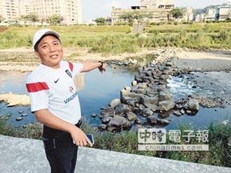三峽汙水毒魚 鶯歌瀝青廠排廢氣