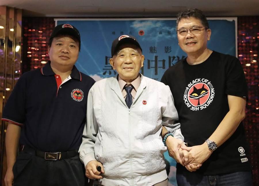 陳靖(左起)、張立義教官、導演楊佈新,回首紀錄片花了近6年拍攝相當不易。(寬和影像提供)