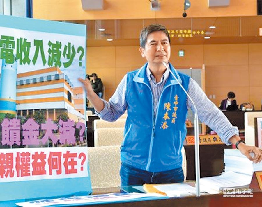 台中第4選區市議員陳本添。(陳淑娥攝)