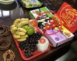 滿桌供品好像哪裡怪怪的? 網笑翻:阿嬤這不是餅乾!