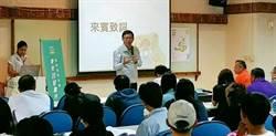 鼓勵青年回鄉 水保局回留農村計畫報名開跑