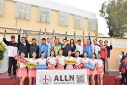 2018澎湖遠航國際馬拉松 機師空服紀念衫變裝趴登場