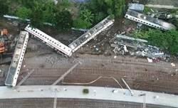 普悠瑪18死悲劇 台鐵員工:超速非翻車主因