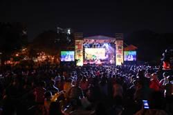舊城新生博覽會 中市府邀知名民歌手台中公園開唱