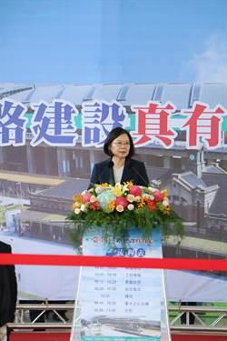 蔡英文:台鐵總體檢必須徹底進行 改革到底