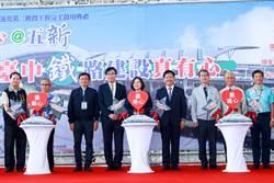 台鐵高架化全線通車 總統:台中鐵路新紀元