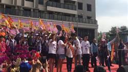 台中》有別於傳統!子女為吳瓊華披彩帶 展現未來寄望