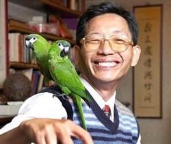 大黑松小倆口總經理將鸚鵡當成乾兒女 為寵物推卻一切應酬