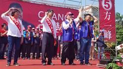 台南》方一峰競選總部成立  高思博、吳清基齊站台