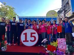 台中》黃健豪競選辦公室成立「投藍」給年輕人機會