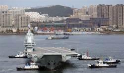 陸國產航母第3次海試 保障船隨行往黃海活動