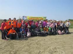 生態保育學會、海巡署攜手 學甲濕地百人淨灘