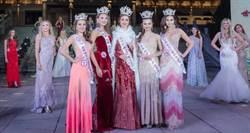 全球城市小姐世界盃比賽結果出爐 台混血美少女發光