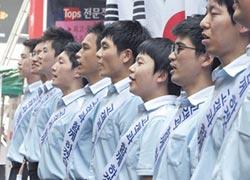 在韓國工作也可世襲