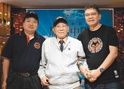 90歲老兵抱病站台《黑貓中隊》