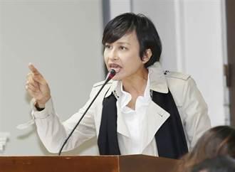 「你要你的老婆讓韓國瑜睡一晚」 邱議瑩在Line群組道歉!