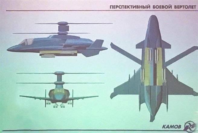 俄國卡莫夫設計局的高速直升機計畫,它就像飛機和直升機的合體。(圖/defence-blog)