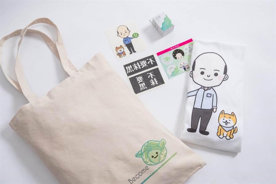 高雄市長韓國瑜去年選舉時,在賣菜郎CEO官方競選網站公開限量版競選募資小物,限量一萬份開放搶購被秒殺。(韓國瑜臉書)