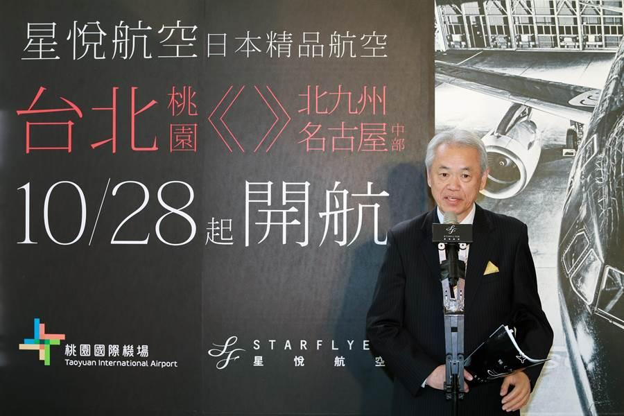 星悅航空台北支店長石山健二表示,台灣民眾喜愛到日本旅遊,星悅航空特別選擇桃園作為國際航線第1個航點。(陳麒全攝)