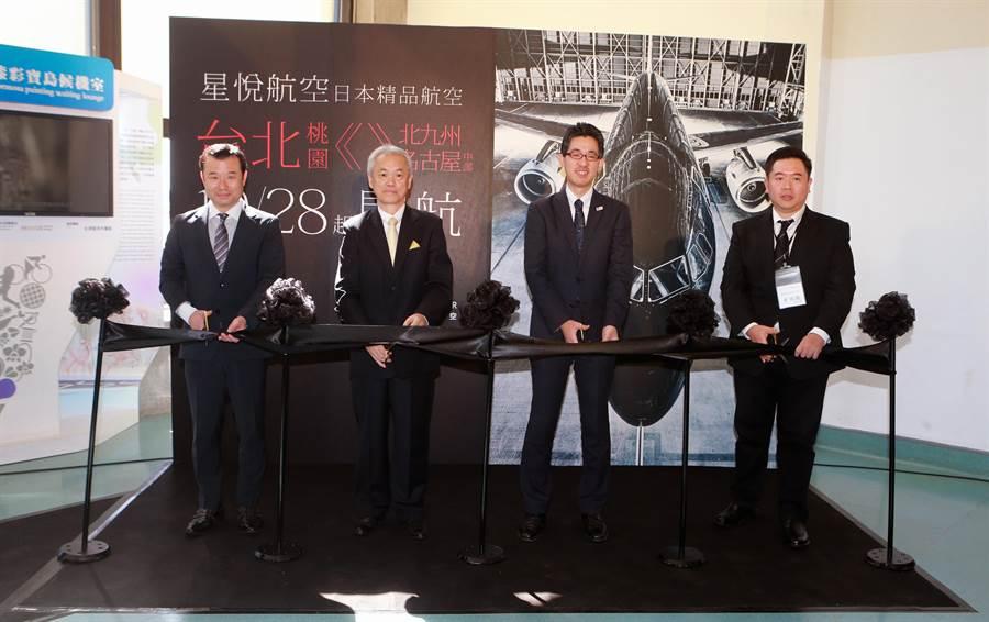星悅航空台北支店長石山健二(左二)等人共同剪綵,慶祝首航。(陳麒全攝)